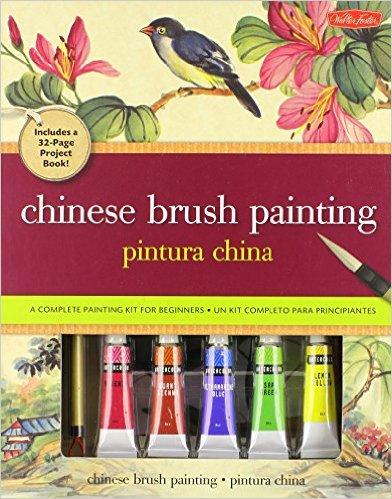Chinese Painting Patsy S Creative Corner